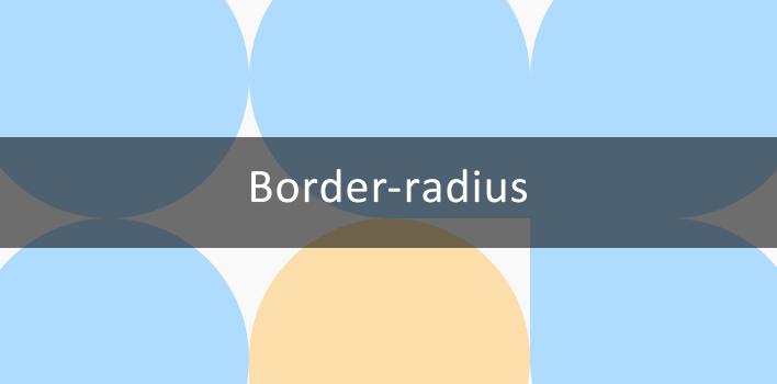 Gerador de Border-Radius Online